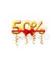 sale 50 off ballon number on white background vector image vector image