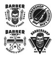barbershop and hairdressing four emblems vector image vector image
