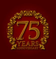 golden emblem of seventy fifth years anniversary vector image vector image