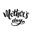 happy mother s day postcard holiday lettering vector image vector image