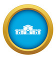 railway station building icon blue isolated vector image vector image