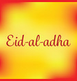 islamic calligraphy of text eid ul adha mubarak vector image