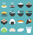 japan food icon vector image