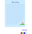 note paper writing paper designer paper vector image vector image