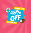 summer sale marketing banner party vector image