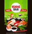 asian sushi bar and japanese seafood menu vector image vector image