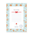 Christmas letter from santa claus template layout