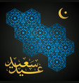 happy eid vector image vector image