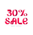 sale 30 percent off vector image vector image