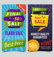 set of isolated signs or tags for sail or retail vector image vector image