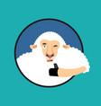 sheep thumbs up and winks emoji ewe happy emoji vector image vector image