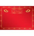 red card with golden frame vector image