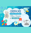 diploma the certificate of the teaching game vector image