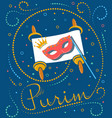 greeting card purim vector image vector image