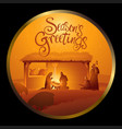 nativity scene the holy family in stable vector image