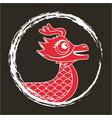 red dragon chinese animal fantasy round frame dark vector image
