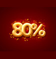 sale 80 off ballon number on red background vector image vector image