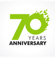 70 anniversary leaves logo vector image vector image
