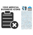 cancel test icon with 1300 medical business icons vector image vector image