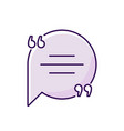chat bubble with quotation marks purple rgb color vector image vector image