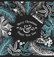 greeting christmas card in vintage style vector image vector image