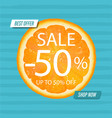 sale banner with orange vector image