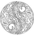 coloring tao mandala vector image