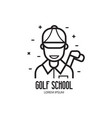 golf school or club logotype vector image vector image