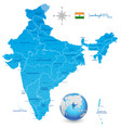 india map set with 3d globe vector image vector image