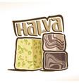logo for turkish halva vector image