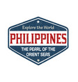 philippines sign or stamp vector image