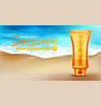 sunscreen protection uv cosmetic banner summer vector image