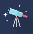 telescope icon set of great flat icons with vector image vector image