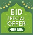 eid mubarak sale vector image