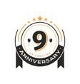 birthday vintage logo template 9 th anniversary vector image vector image