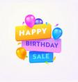 happy birthday sale advertising banner