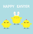 happy easter chicken bird face head wearing bunny vector image vector image
