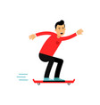 smiling teen boy scateboarding active lifestyle vector image vector image