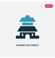 two color konark sun temple icon from monuments vector image vector image