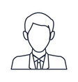 portrait business man character manager people vector image