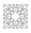 decorative ornament with lily flower of page vector image vector image
