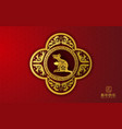 happy chinese new year rat hold ancient vector image vector image