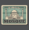islam religious poster to muslim mosque visit vector image vector image