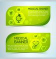 medical horizontal banners set vector image vector image