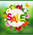 sale poster with color text vector image