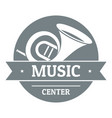 musical instrument trumpet logo simple gray style vector image