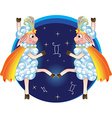 zodiac sign in the form of dancing sheep vector image