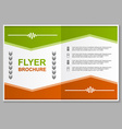 flyer brochure booklet report layout template vector image vector image