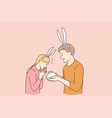 funny cute present for girl concept vector image