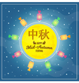 Mid Autumn Festival background with lanter vector image